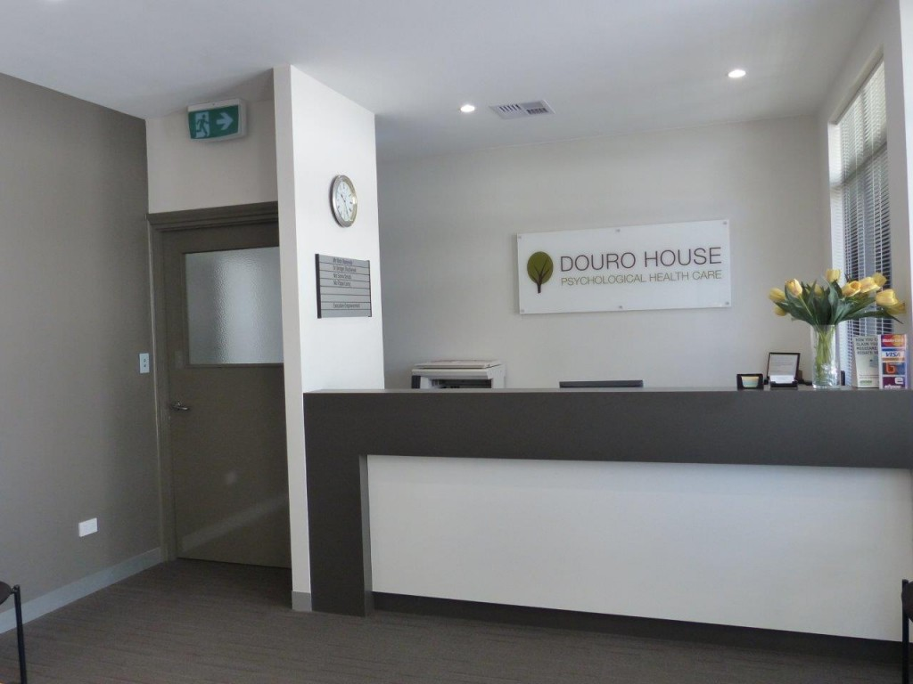 Photo of the reception area